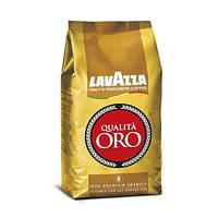 Кофе в зернах Lavatza Qualita Oro