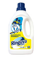 RINGUVA PLIUS моющее средство для спортивной одежды 1000 мл.