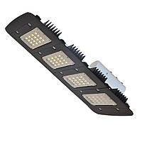 Уличный светодиодный светильник LED - 120 Вт, 14400 Лм (52 У)