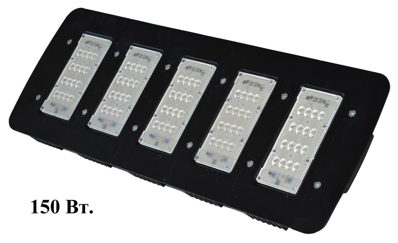 Уличный светодиодный светильник LED - 150 Вт, 18 000 Лм (52 У)