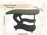 Стол Авокадо, фото 1
