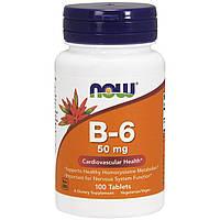 Витамин Б-6 (пиридоксин HCL) / NOW - B-6 50mg (100 tabs)