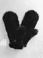 Женские варежки вязаные из норки чёрные