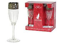 """Бокалы для шампанского """"Греческий узор""""(в упаковке 6 шт)"""