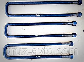 Стремянка задней рессоры ГАЗ-53 в ассортименте L- 450 / 480 / 500 мм. 53-2912408