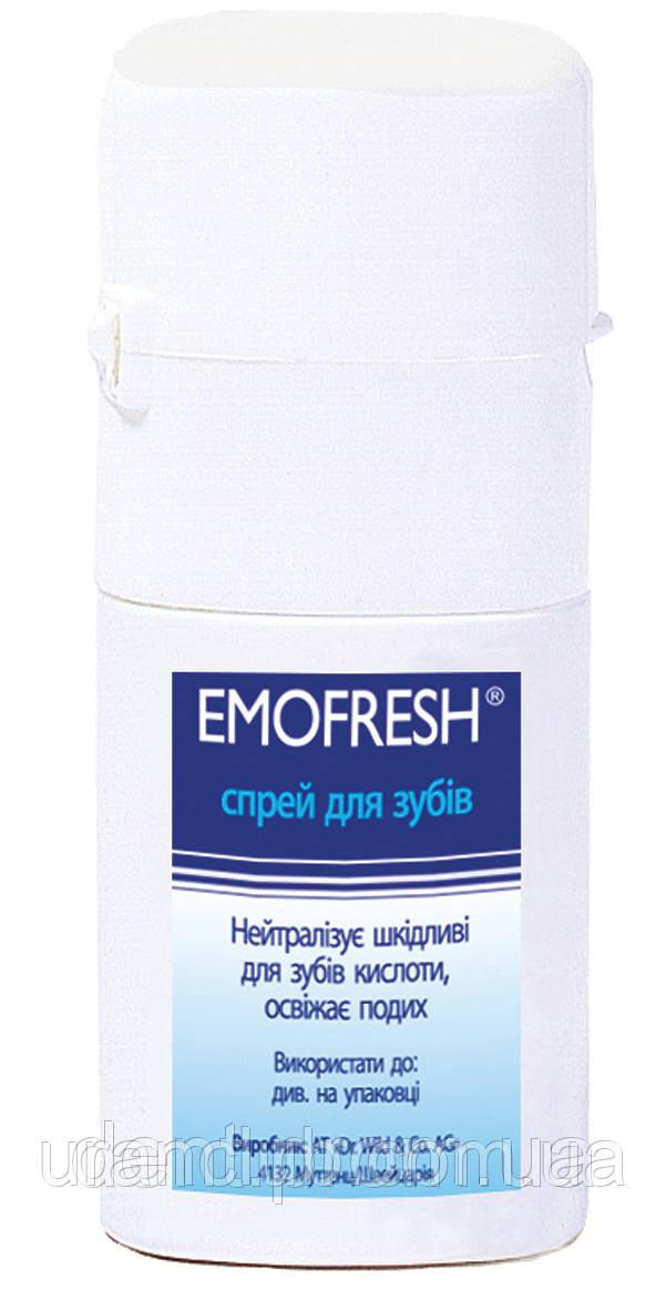 EMOFRESH , ( Эмофреш) Дентальный спрей 15 мл.