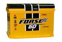 Аккумулятор Forse 6СТ-60, пусковой ток - 600 А, оригинал
