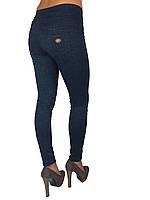 Женские брючные лосины с карманами (Арт. AT147N/Blue)   3 пар