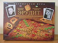 Настольная игра Эрудит Danko Toys