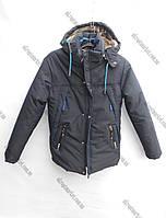 "Зимняя куртка на мальчика (36-44) ""Cosmo"" купить оптом со склада на 7км 2RS-1677"