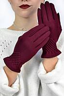 Женские перчатки трикотажные Пиньята марсала размер 8,5