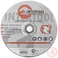 Диск зачистной по металлу 230x6x22,2 мм INTERTOOL CT-4025