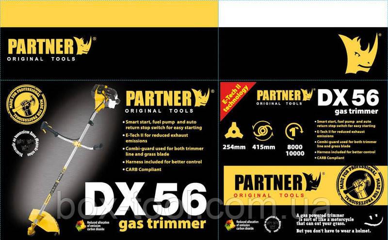 Бензокоса Partner DX 56 (2 ножа, 1 катушка)