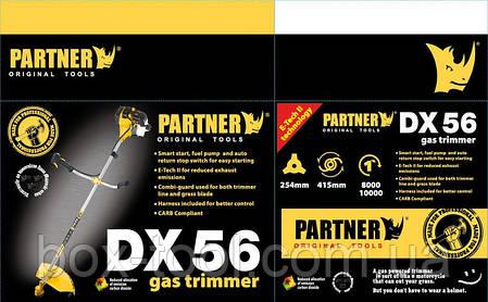 Бензокоса Partner DX 56 (2 ножа, 1 катушка), фото 2