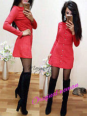 Платье замшевое на пуговицах, фото 3