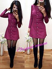 Платье замшевое на пуговицах, фото 2