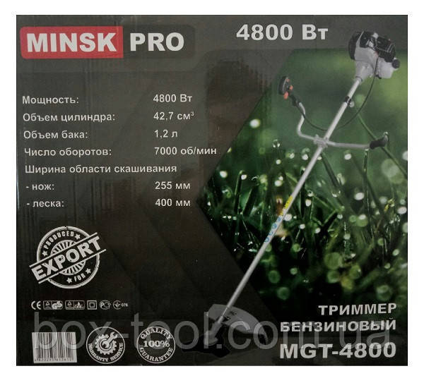 Бензокоса MinskPro MGT- 4800 (5 ножей, 2 катушки)