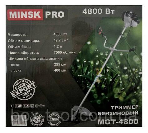 Бензокоса MinskPro MGT- 4800 (5 ножей, 2 катушки), фото 2