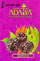 Табак для кальяна  Adalya Berries (Ягоды) 50 грамм