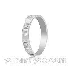 Серебряное кольцо К2/392