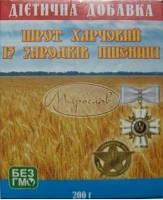 Шрот зародышей пшеници 200г