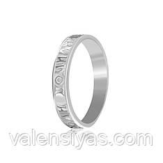 Серебряное кольцо К2/393