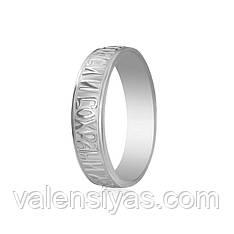 Серебряное кольцо К2/394