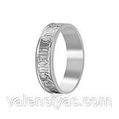 Серебряное кольцо оберег К2/405