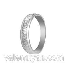 Серебряное кольцо-оберег Спаси и Сохрани К2/407