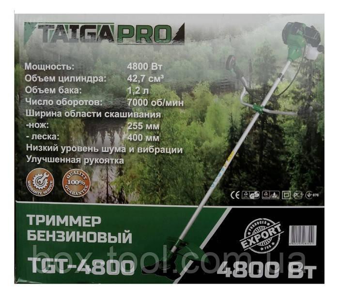Бензокоса TaigaPro TGT- 4800 (5 ножей, 2 катушки)