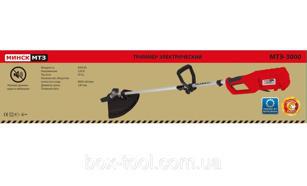Электрокоса Минск МТЭ-3000 (2 ножа, 2 катушки)