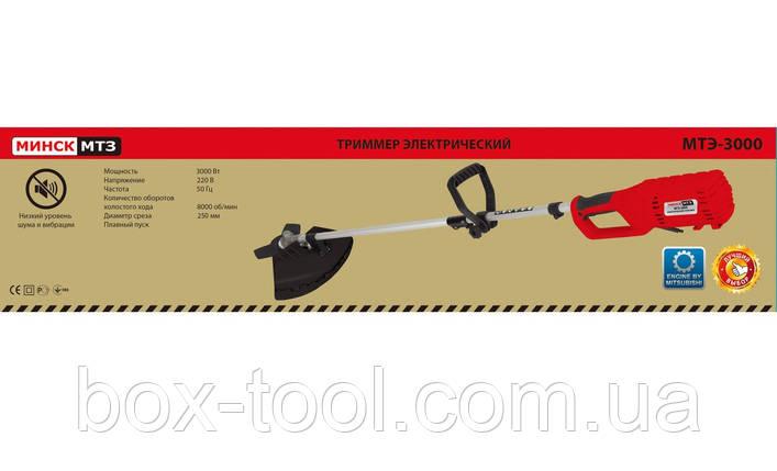 Электрокоса Минск МТЭ-3000 (2 ножа, 2 катушки), фото 2