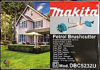 Мотокоса Makita DBC 5232 U масло 2T в подарок