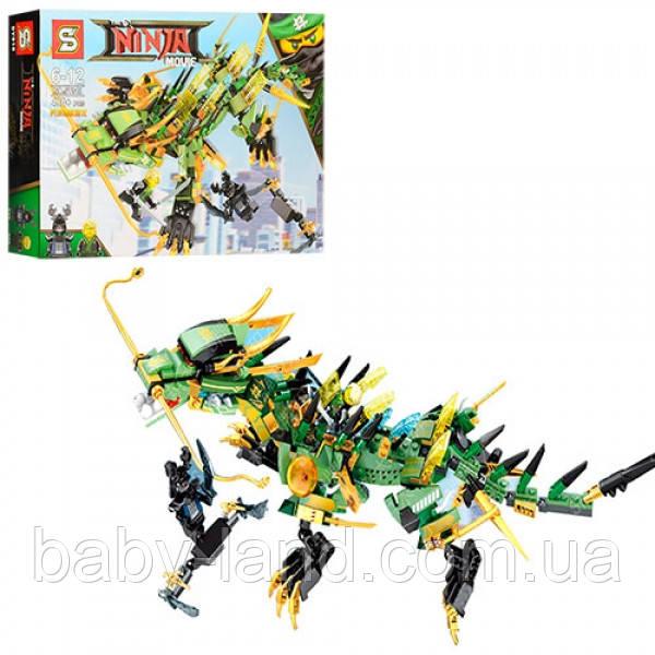 Конструктор детский 480 деталей «Механический дракон зеленого ниндзя» SY918
