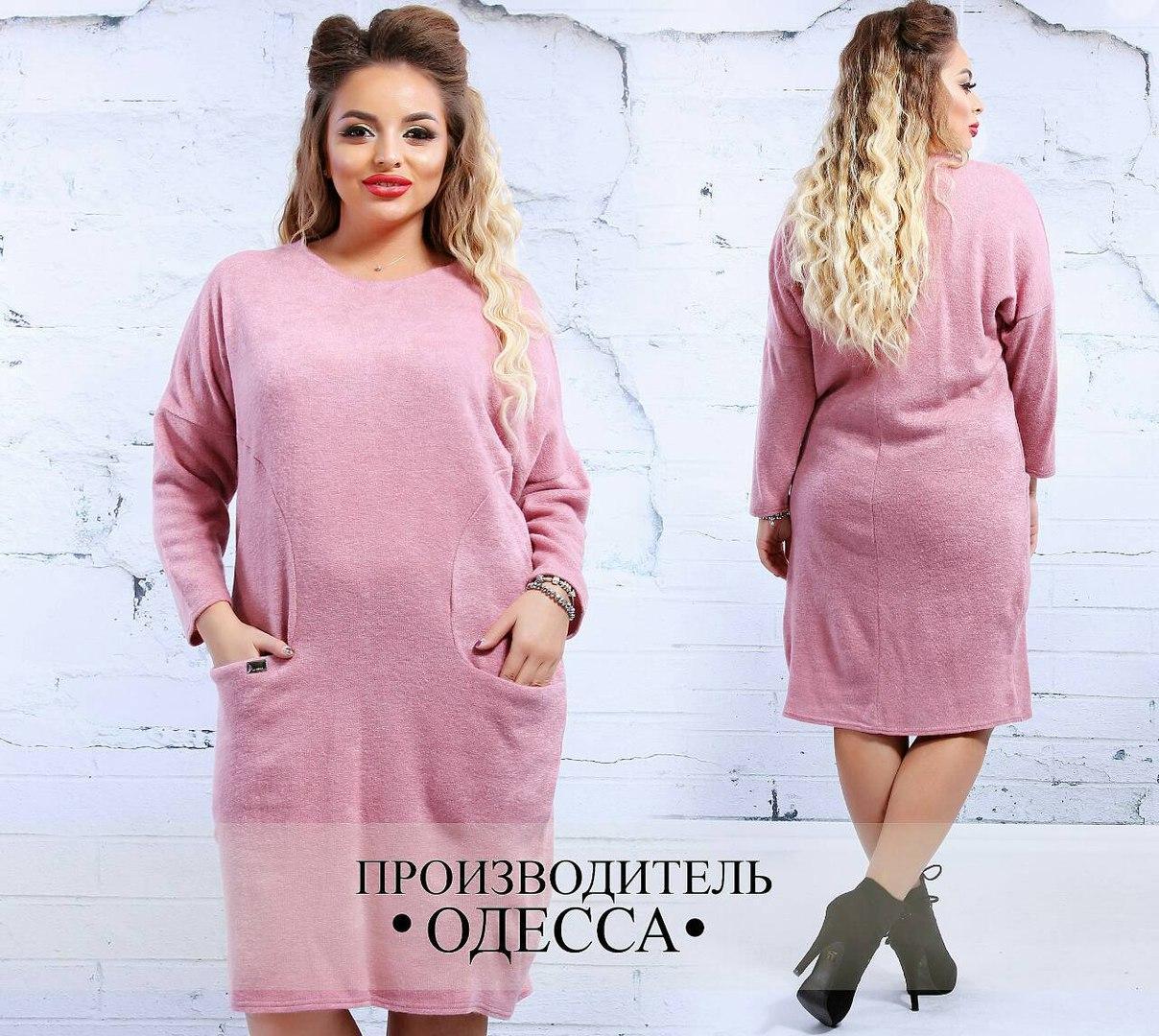 Платье женское в расцветках 22433  Интернет-магазин модной женской одежды  оптом и в розницу . Самые низкие цены в Украине. платья женские от