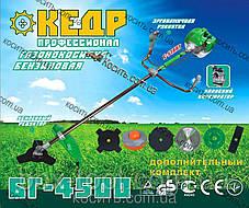 Мотокоса Кедр БГ-4500, фото 3