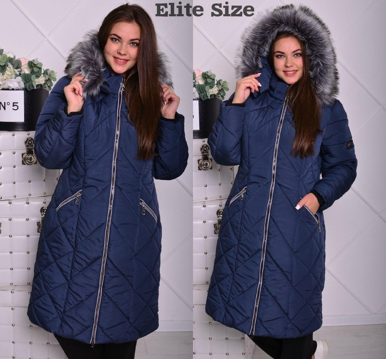 Зимнее пальто с капюшоном и с мехом