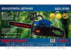 Бензиновая пила Беларусмаш ББП-6100 (1шина,1 цепь), фото 2