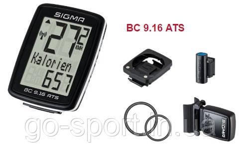 Велокомпьютер Sigma Sport BC 9.16 ATS Безпровідний