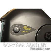 Маска сварщика Кентавр СМ-301, фото 2