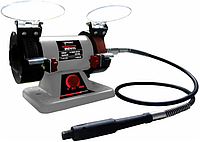 Точильный станок Forte BGM0725 (250 Вт, диск 75 мм)