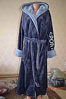 Банный мужской  халат