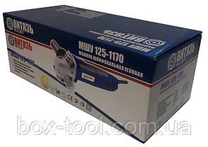 Болгарка угловая шлифовальная Витязь МШУ-125/1170, фото 2
