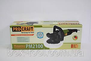 Полировальная машина ProCraft PM 2100, фото 2