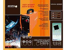 Сварочный инвертор ИСКРА ММА-306D IGBT, фото 3