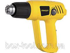 Профессиональный строительный фен Stanley STXH2000