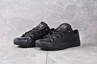 Кеды женские Converse All Star leather D2294 черные