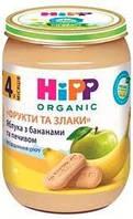 """4710 HIPP Яблука з бананами та печивом """"Фрукти та зерно"""" 190"""