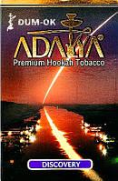 ADALYA DISCOVERY (АДАЛИЯ ДИСКАВЕРИ) 50Г