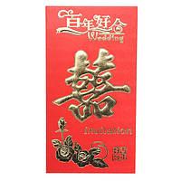 Конверт для денег плотный 22х12 см. красный (А7255)